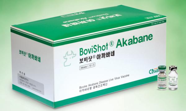 BoviShot® Akabane